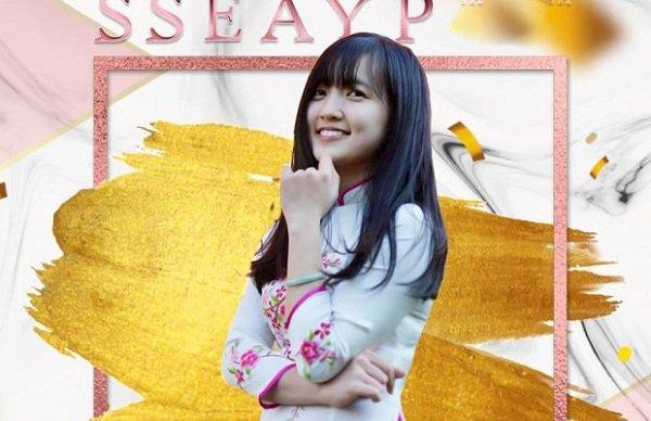 Nữ sinh đại diện cho gương mặt trẻ Việt Nam